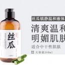丝瓜镇静温和液体皂(洁面沐浴二合一)