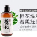 橙花温柔抚肌液体皂(洁面沐浴二合一)