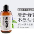 薰衣草薄荷提振液体皂(洁面沐浴二合一)