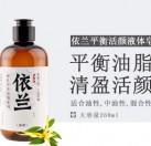 依兰平衡活颜液体皂(洁面沐浴二合一)