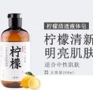 柠檬清透紧实液体皂(洁面沐浴二合一)